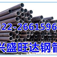 未来Q345C无缝钢管价格走势又如何呢?