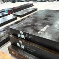 工厂特价加工模具钢光板精料热处理