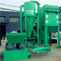 供应多功能PVC磨粉机高产量低耗能速度快