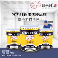 潍坊内墙乳胶漆价格数码彩给你无忧售后保障