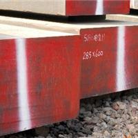 供应厂家直销模具钢材S136 1件起批全场包邮