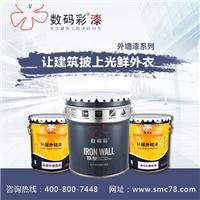 青岛外墙涂料多少钱,挑数码彩优质省钱产品