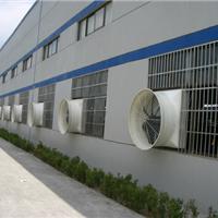 南京哈迈环境工程有限公司
