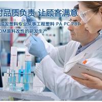 深圳市龙岗区全成发塑胶原料经营部