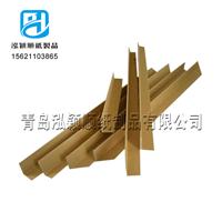 辽阳厂家专供纸打包护角 防水纸质护角板