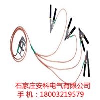 供应安科AK-JDQ0.4kV个人保安线