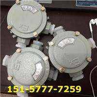 供应BHD51-3/4H三通吊防爆接线盒