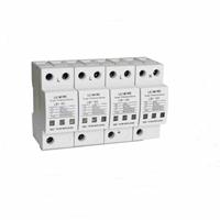 c级380v电涌保护器价格