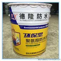 供应环保型聚氨酯防水涂料 批发防水材料