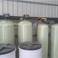 西宁软化水设备工程-LTLD-RHSSB