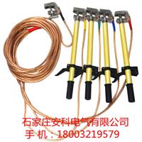供应安科0.4kV接地线低压接地线