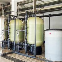 西宁软化水设备公司-LTLD-RHSSB