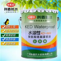 供应科盾669水性聚氨酯灌浆液