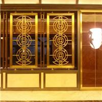 上海凯洋铜艺屏风隔断花格玄关格栅厂家直销