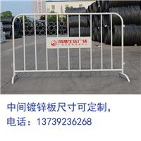 供应广告铁马 铁马护栏 支持铁马定制
