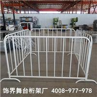 铁马护栏 铁马栅栏隔栏 镀锌铁马 喷塑铁马