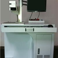供应建材PVC管材激光打标机 光纤激光打标机