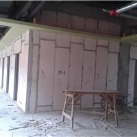 厂家直销上海 轻质隔墙板 防火隔音保温材料