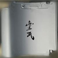 供应日本式银熏和瓦(J形瓦)通体日本瓦