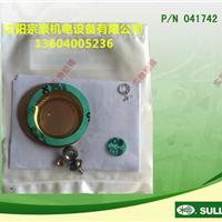 供应寿力压力调节器406929维修包041742