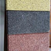 供应陶瓷颗粒透水砖、透水砖厂家直销