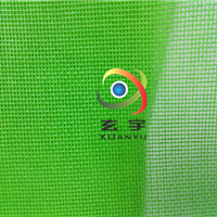 供应高强纱PVC网格布,日本割草裙专用材料