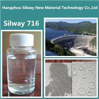 有机硅建筑防水剂 52%甲基硅酸钾