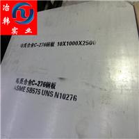 供应Hastelloy C-276哈氏合金焊丝高温合金