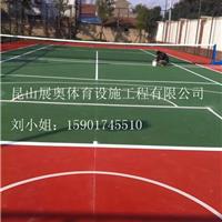 供应松江消防队指定篮球场地施工单位