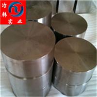 供应Incoloy 800镍铁铬高温合金棒 锻件轧棒