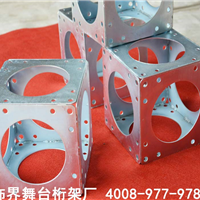 供应桁架方头 桁架搭建配件 圆管桁架系列
