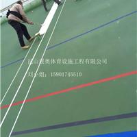 供应丙烯酸塑胶面层篮球场、网球场丙烯酸