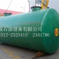 供应环保型双层油罐