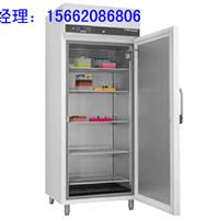 供应山东坚信防爆冰箱冰柜IIC价格 厂家直销
