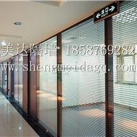 供应梧州市办公隔墙,玻璃隔断