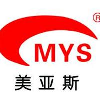 北京安捷迅工贸有限公司