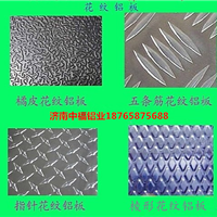 专业生产铝瓦彩色铝瓦840.750.900型