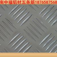 铝板花纹铝板五条筋花纹铝板 规格种类齐全