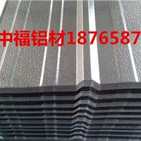 批量供应瓦楞铝板波纹铝板屋面保温防腐必备