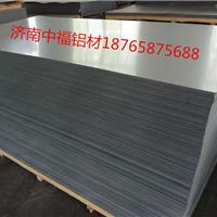 供应铝板花纹铝板五条筋花纹铝板