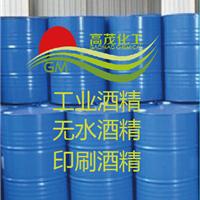 东莞工业酒精价格深圳工业酒精厂家无水乙醇