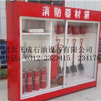 供应标准消防器材箱