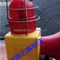 供应防爆预警装置.AC220V 50W.SNKB-120