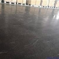 供应东莞凤岗车间水泥地板起灰起尘固化处理