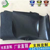 供应藕塘虾塘专用黑白色防渗复合土工膜
