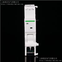 厂家直销施耐德IC65 iMV过电压脱扣器 热卖