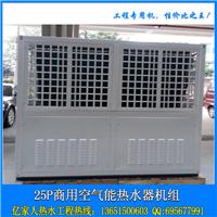 """节能环保 商用空气源热泵解燃""""煤""""之急"""