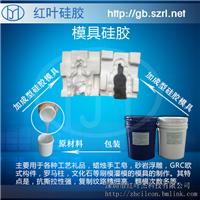 供应模具硅胶白液体硅胶