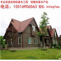 河南宏恩园林绿化工程有限公司