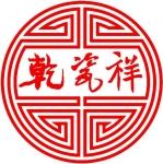 上海乾瓷祥贸易有限公司